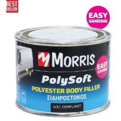 36943 -  2 kompnensű poliészter kitöltőanyag POLYSOFT 250g, bézs